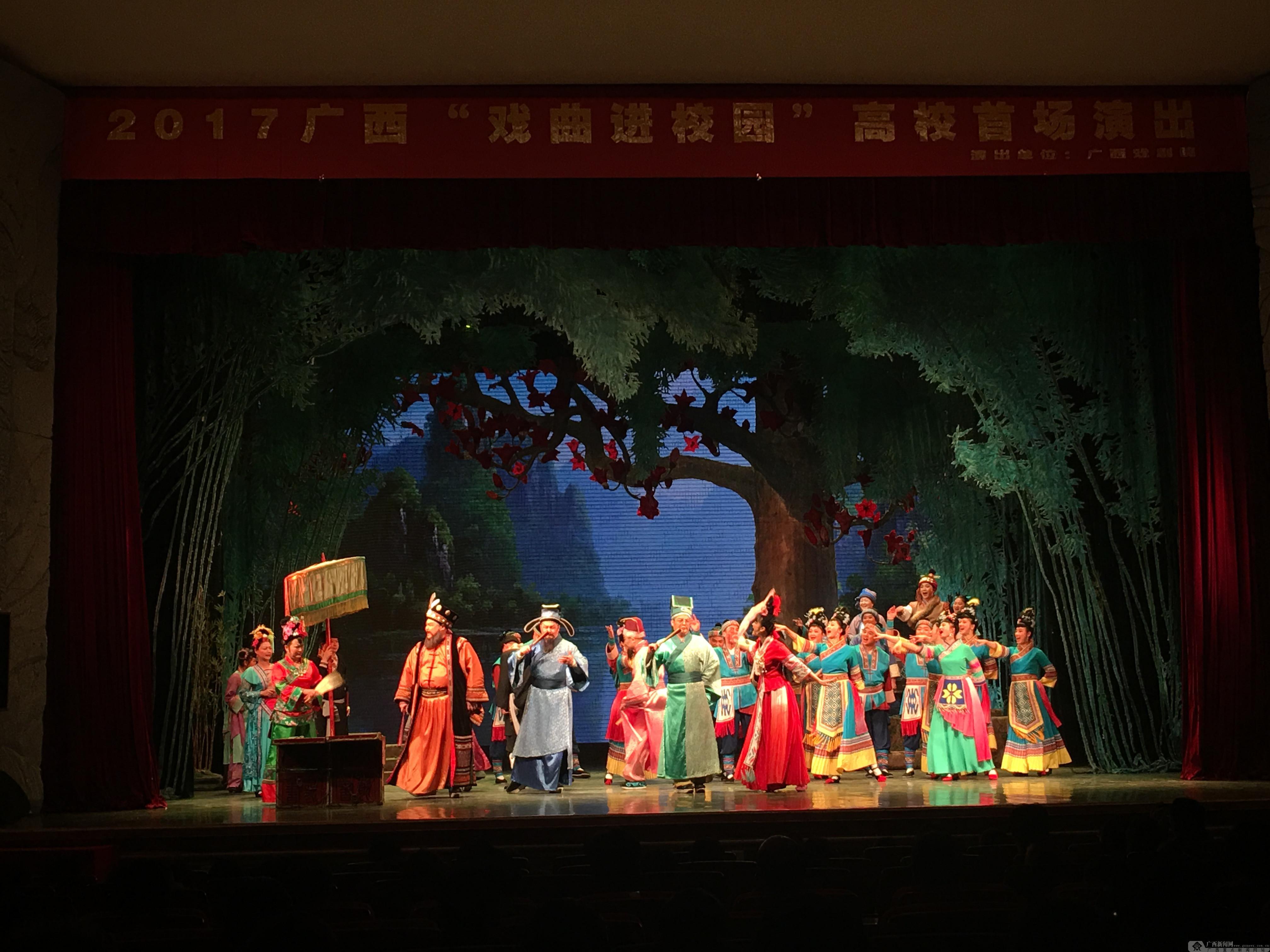 """广西戏剧院2017""""戏曲进校园""""演出活动正式启动"""