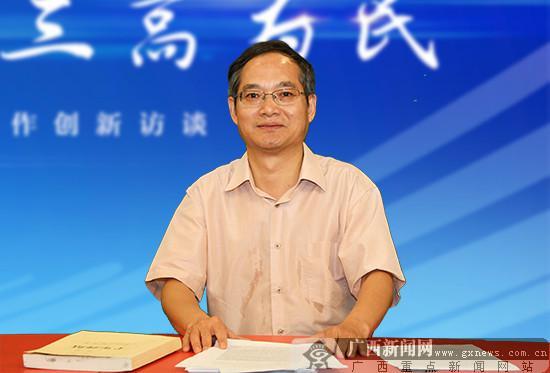 广西大学法学院教授、全国著名法理学专家,广西日报-桂声智库专家
