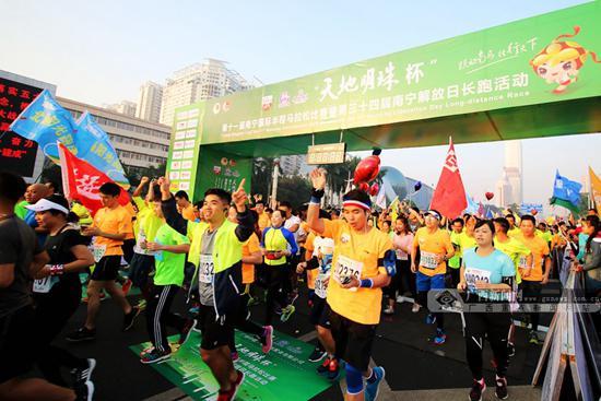 南宁发布3项体育重大赛事 南马 升全程马拉松