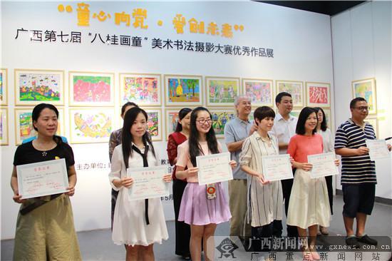 """广西第七届""""八桂画童""""大赛优秀作品展在南宁开幕图片"""