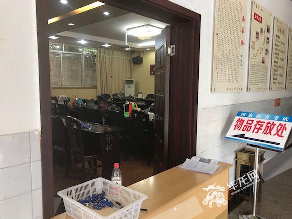 靖州2017年上半年中小学教师资格考试(面试)今乐群小学重庆图片