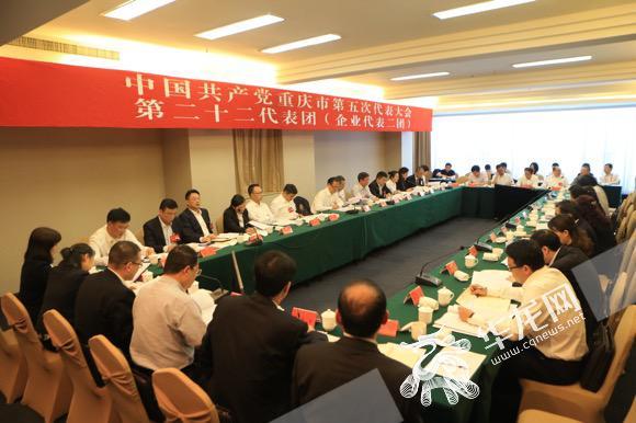 扭住关键精准发力 各代表团审议讨论中国共产