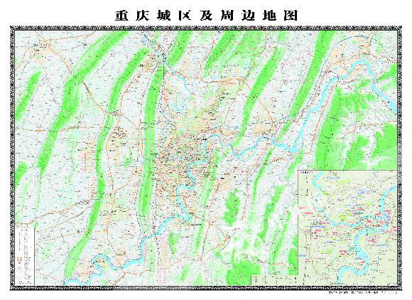 新版《重庆城区及周边地图》发布