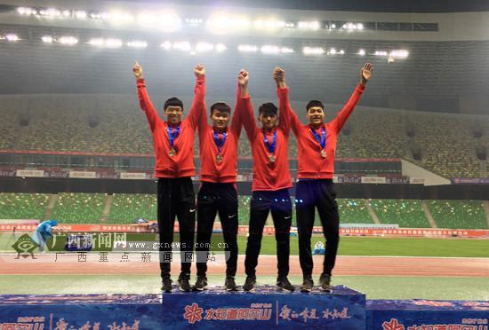 单元青年(U20)全国锦标赛落幕广西队获2金3银施耐德v单元田径图片