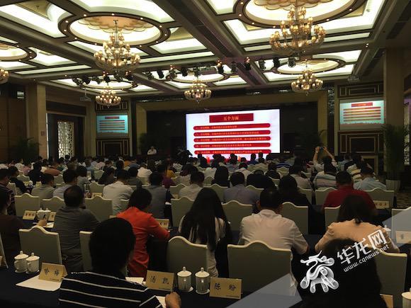 重庆市第五次党代会精神市委宣讲团进市人社局