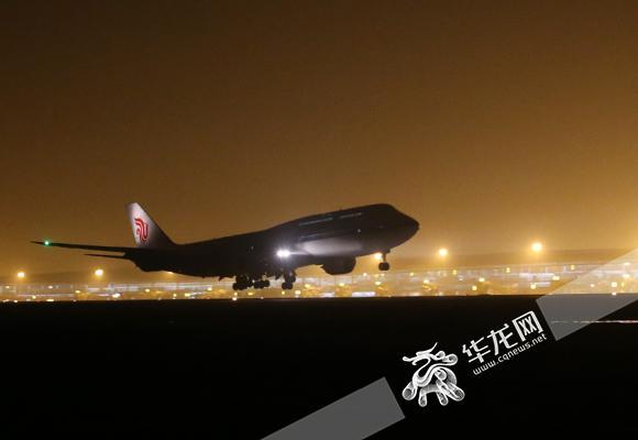 重庆机场第三跑道基本具备适航条件