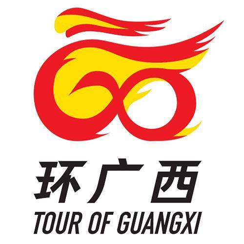环广西 赛事LOGO发布 设计灵感源于广西山水