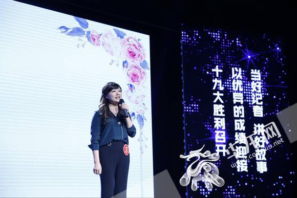 梁平區廣播電視臺記者,主持人方艷:《一場沒有新郎的婚禮》圖片