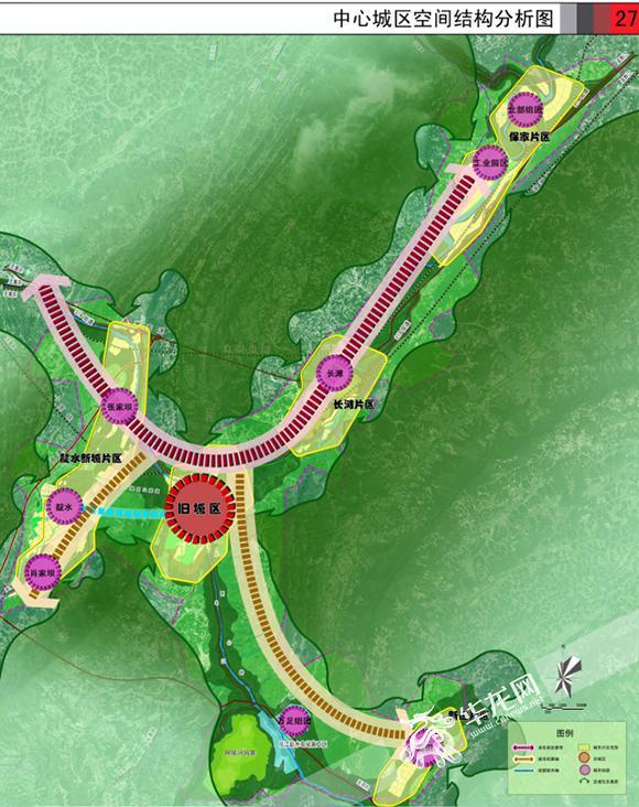 彭水县中心城区空间结构分析图.重庆市规划局供图 华龙网发