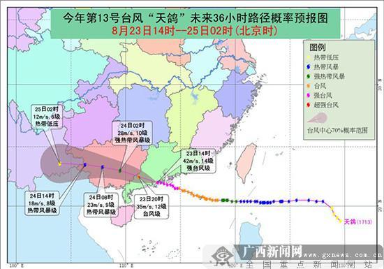 广西省及沿海地图