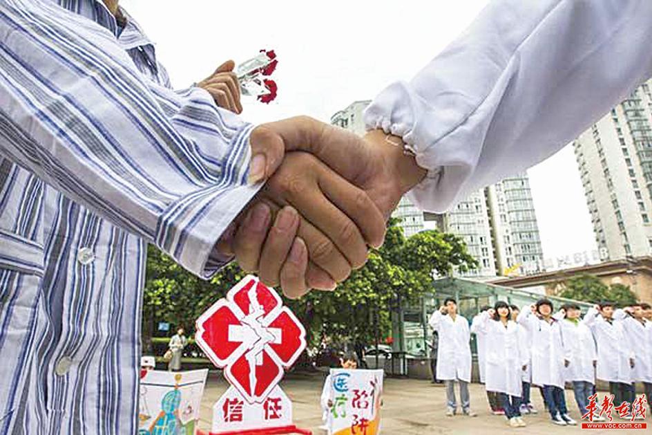 有病友向文女士推圣普国荐了省肿瘤医院的李晋芸医师
