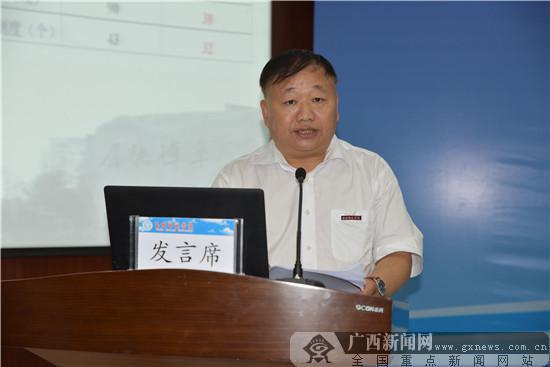 广西新闻网记者   摄 -全区高等教育综合改革现场推进会在玉林召开