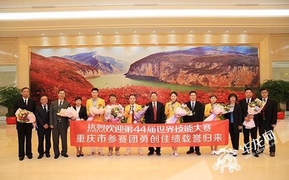 第44届世界技能大赛重庆市参赛团取得了历史最佳成绩:1金2银4优胜