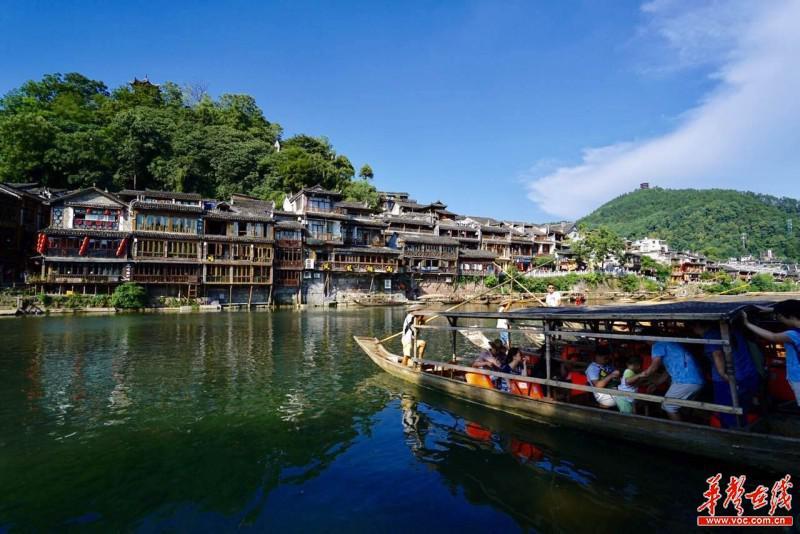 """这里拥有世界自然遗产张家界武陵源自然风景区,""""中国最美小城""""凤凰"""
