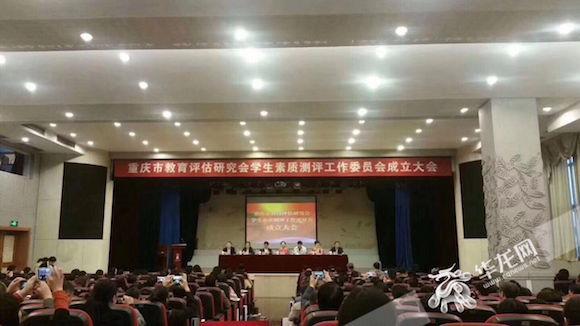 推进个性化教育与创新人才培养 重庆市学生素