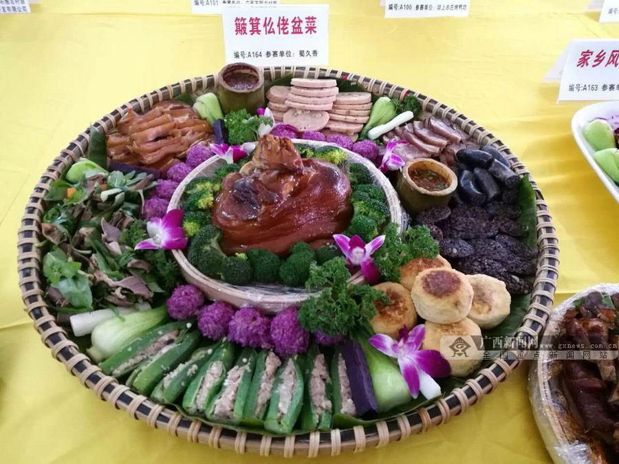 地方特产美食_罗城举办首届仫佬族美食大赛 地方特色美食受青睐