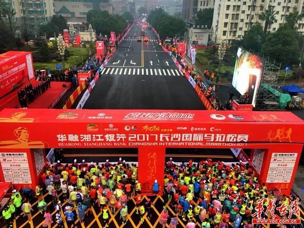 2017长沙国际马拉松赛今日开跑