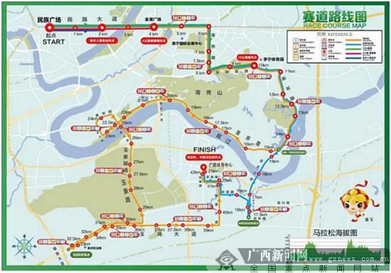 南宁市交通运输局供图