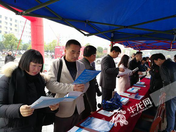重庆主城区人口_重庆人口网平台