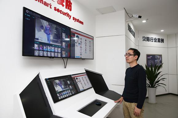 刷脸坐飞机成立人工智能大学 重庆企业稳居国内人脸识别第一梯队