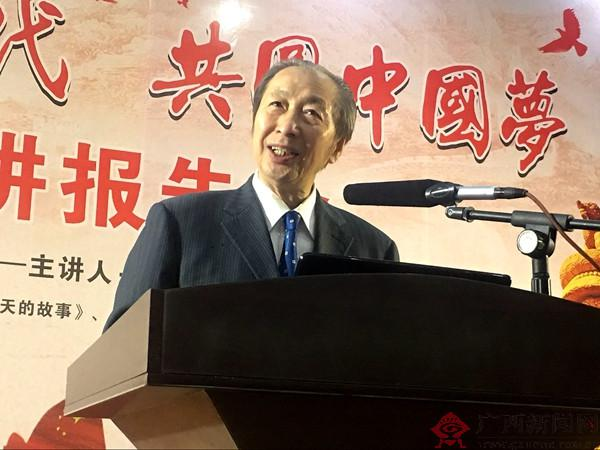 """蒋开儒在""""携手新时代,共圆中国梦""""主题报告会上演讲."""