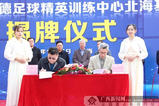 媒体推荐  广西新闻网北海1月18日讯(通讯员 吴小海)1月16日,内蒙古中