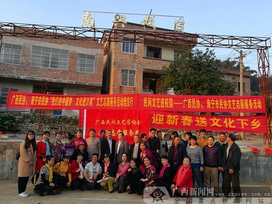 广西民协、南宁市民协赴隆安开展文艺志愿服务活动