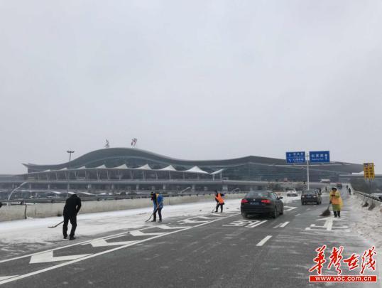 部分航班陆续起飞 长沙黄花机场11时起恢复单跑道运行