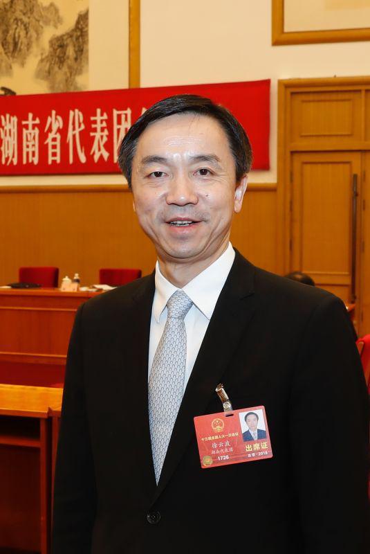 """bob投注:【省级党报""""朋友圈""""】""""万里茶道""""上的对话"""