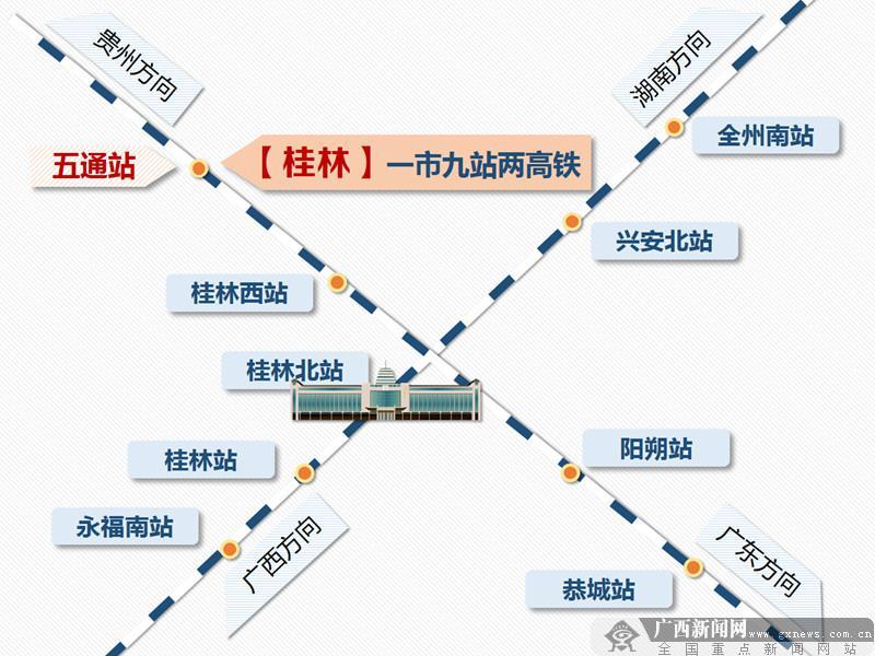 桂林到郑州的飞机