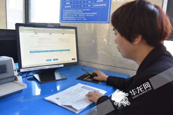 便捷! 今起重庆地区车辆购置税可网上办理