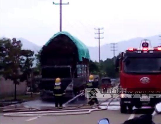 蒙山一小车未及时避让消防车 司机被记3分罚200元