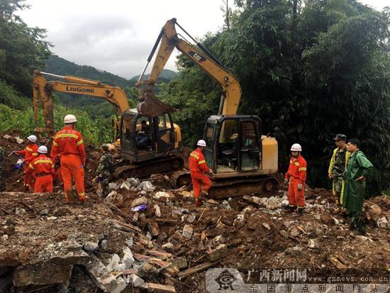 媒体推荐  广西新闻网凌云6月24日讯(记者 凌聪 通讯员 祝有慧)6月24