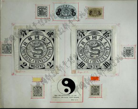 """中国邮政""""2018集邮周""""启动 140年前的大龙邮票等文物珍品将巡展"""