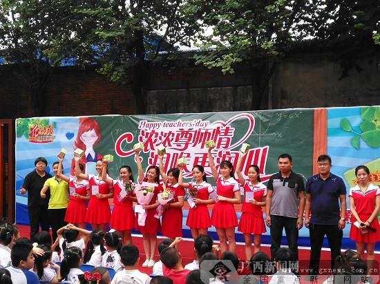 柳北区向日葵北祥幼儿园教师节感恩活动现场.