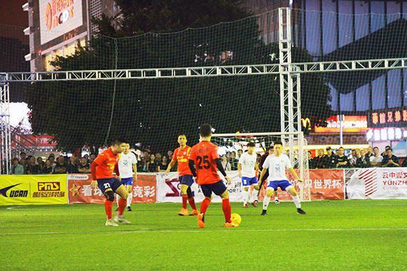 半个月48场对决 重庆第三届城市商圈足球嘉年华落幕