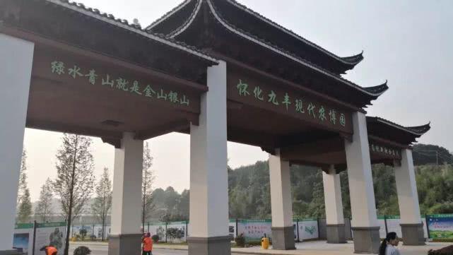媒体推荐  岳阳市屈子文化园 怀化市黄岩生态旅游区 岳阳市洋沙湖旅游