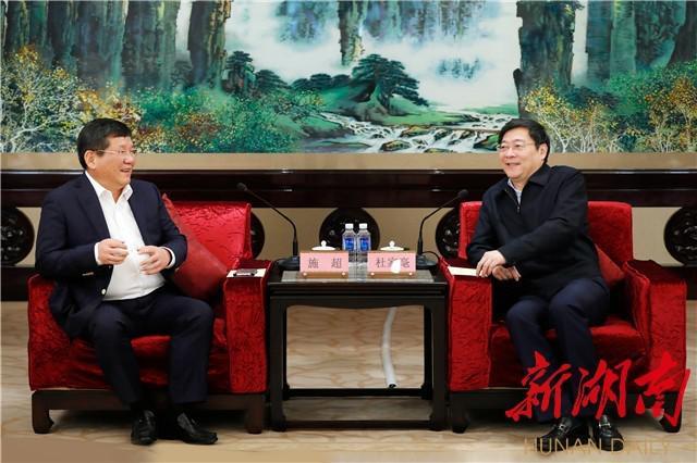 河南破制售假酒案:杜家毫与上海烟草集团、上海汽车集团负责人座谈