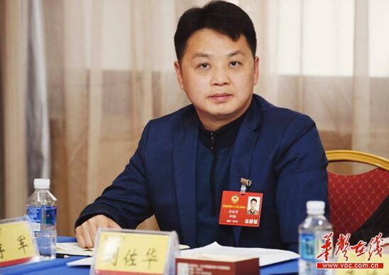刘佐华委员:期盼我省大力扶持政府采购业