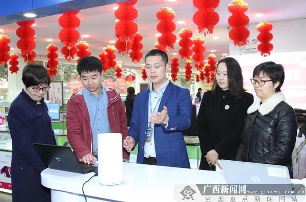 广西移动桂林5G网络正式开通 高清电影顾客秒下载