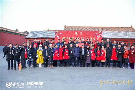 大众网淄博•海报新闻2月16日讯(记者 刘江 乔