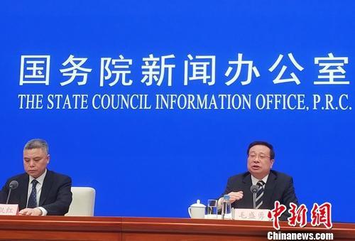 3月14日,国新办就2019年1-2月份百姓经济运转环境举行公布会。<a target='_blank'  data-cke-saved-href='http://www.chinanews.com/' href='http://www.chinanews.com/' >中新网记者 李金磊 摄