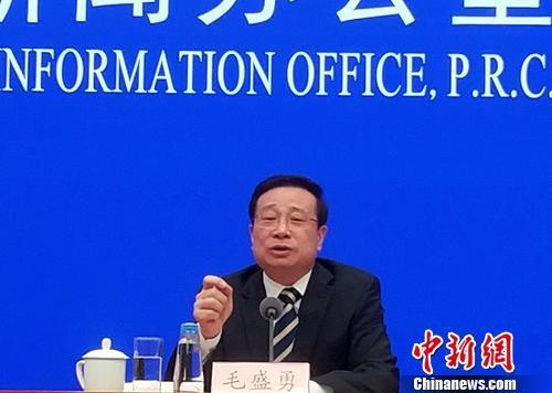 国度统计局旧事发言人毛盛勇。<a target='_blank'  data-cke-saved-href='http://www.chinanews.com/' href='http://www.chinanews.com/' >中新网记者 李金磊 摄