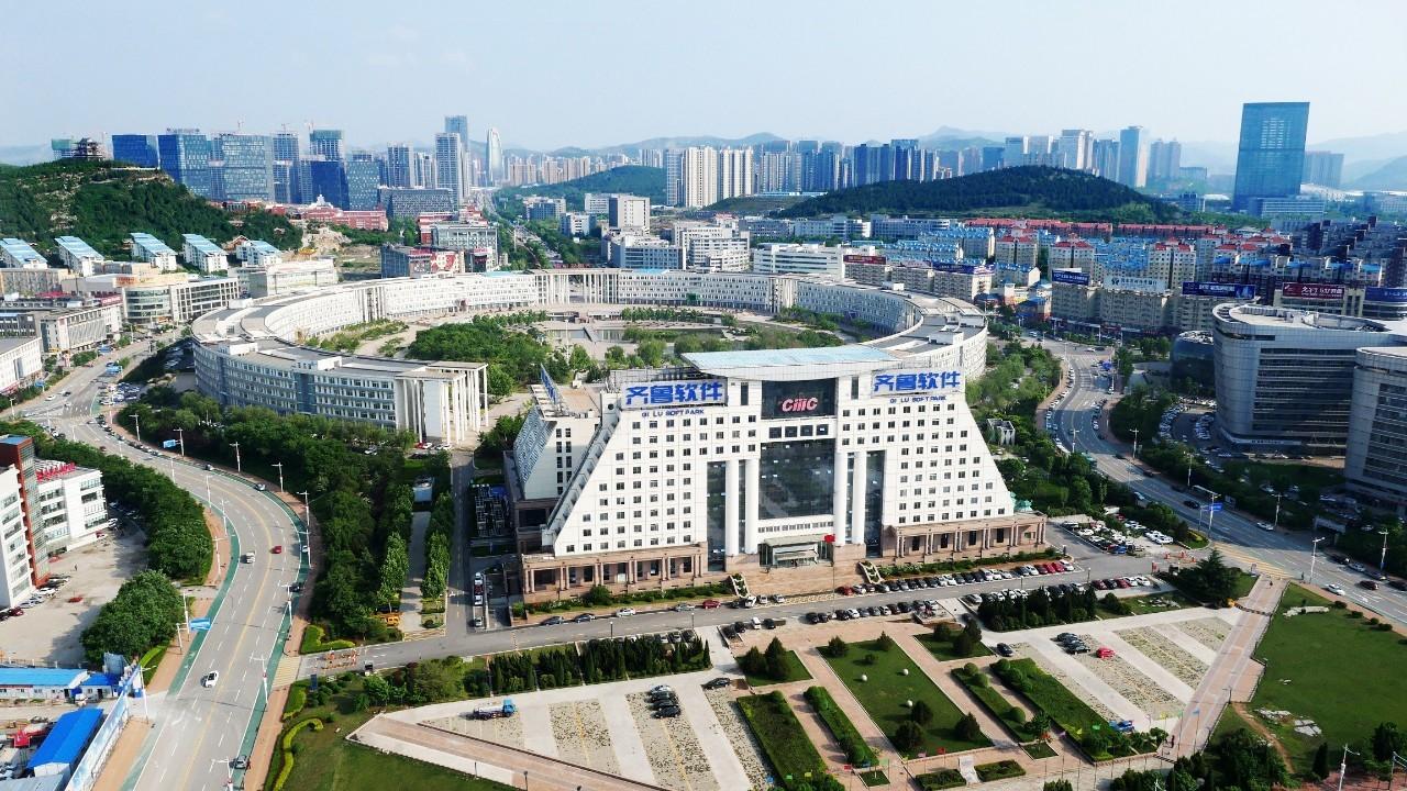 高新山东易华录与新加坡Y3公司签署战略合作协议