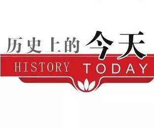 往年今日:济南高新技术产业开发区科学技术协会成立