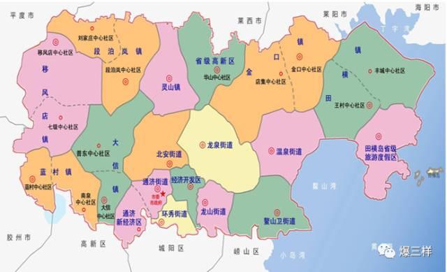 即墨目前行政区划图 本次区划调整后,青岛市行政区划将由6区4市变为7区3市。市区面积在原来3293平方公里的基础上大幅增加,达到5214平方千米,占青岛市总面积的46.22%,市区面积猛增近六成。 小编发现,即墨撤市设区后,将有效拓展青岛发展空间,拉开青岛城市空间发展大框架,有利于青岛更好地发挥在山东半岛蓝色经济区的龙头带动作用,更好地履行建设海洋强国的国家使命。