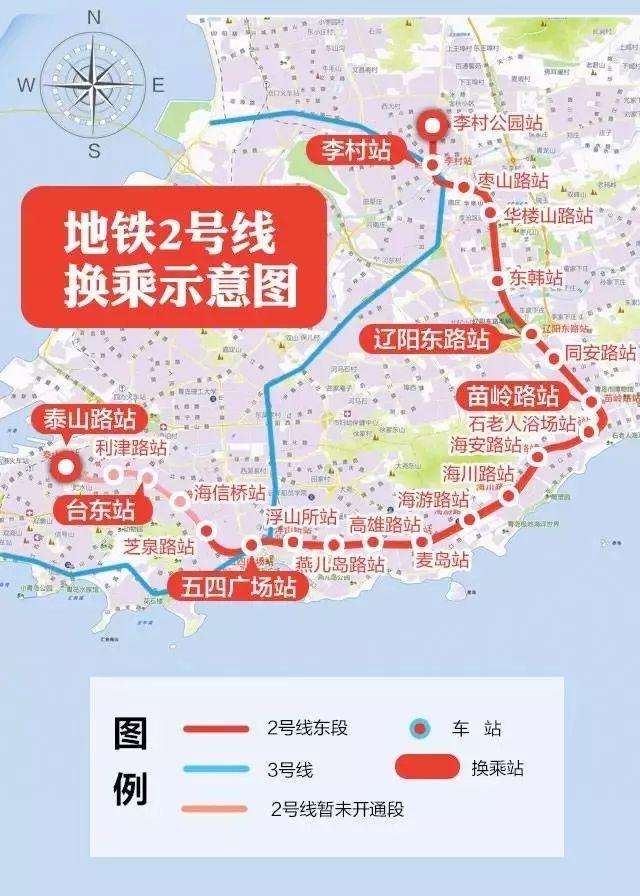 青岛地铁2号线东段自李村公园站至芝泉路站,共设车站18座,均为地下站