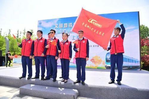 相约上合丨2018上海合作组织青岛峰会会议志愿者宣誓出征