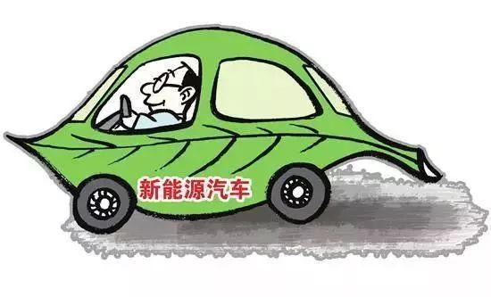 《山东省党政机关公务用车管理办法》